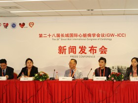 More Than 500 Cardiac Rehabilitation Centers Built in China